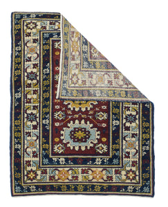 Antique Shirvan Kuba Russian, Area Rug