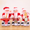 Gift Deal !Santa Claus electric toy Christmas Gift