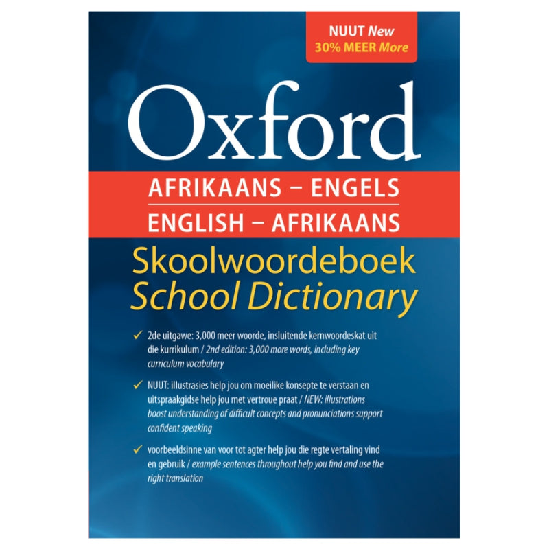 Oxford Afrikaans/English School Dictionary
