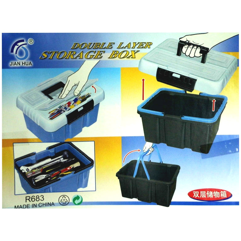 2 Layer Tackle Box XL ichir683