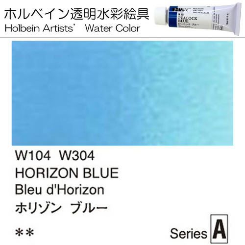 Holbein Artists' Watercolor – Horizon Blue Color – 2 Tube Value Pack (60ml Each Tube) – WW104