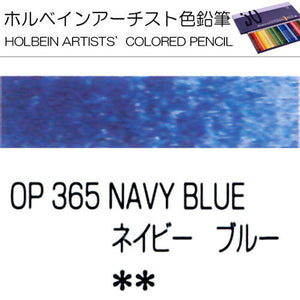 Holbein Artists' Colored Pencils – Set of 10 Pencils in the Color Navy Blue – OP365