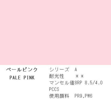 Holbein Acrylic (Acryla) Gouache – Pale Pink Color – 3 Tube Value Pack (40ml Each Tube) – D713