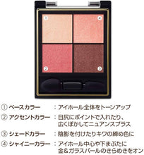 Load image into Gallery viewer, EXCEL Real Close Shadow CS10 (Aurora Pleat) Eye Shadow 3.5g – 2020 Spring Limited