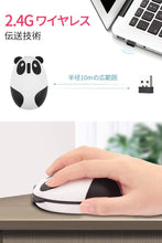 Load image into Gallery viewer, Wireless Panda Mouse – 2.4GHz High Precision Energy Saving – Mac / Windows / Surface / Microsoft Pro Compatible