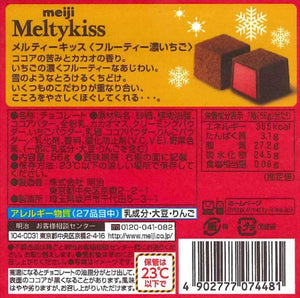 MEIJI Melty Kiss Premium Chocolate – Fruity Strawberry Flavor – 56g x 5 Boxes