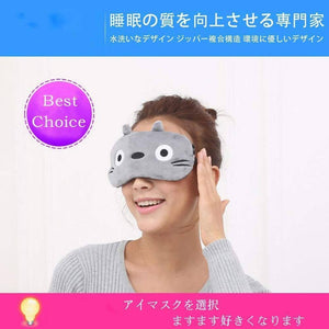 Totoro Kawaii Heated Eye Mask