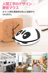 Wireless Panda Mouse – 2.4GHz High Precision Energy Saving – Mac / Windows / Surface / Microsoft Pro Compatible