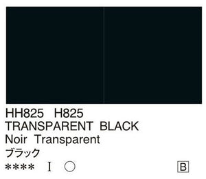 Holbein Artists' Oil Color – Transparent Black – Four 20ml Tubes – H825