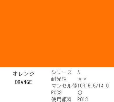Holbein Acrylic (Acryla) Gouache – Orange Color – 3 Tube Value Pack (40ml Each Tube) – D735
