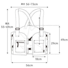 Load image into Gallery viewer, ANELLO Backpack Vest – Ivory