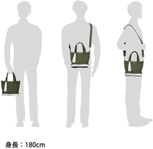OKERU Flat Bottom Tote Bag – The Bag with the Sole of a Sneaker!