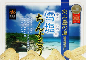 Yukishio (Snow Salt) Okinawan Chinsuko Cookies – 48 Pieces