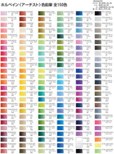 Load image into Gallery viewer, HOLBEIN Artists' Colored Pencils – 100 Color Set – OP940