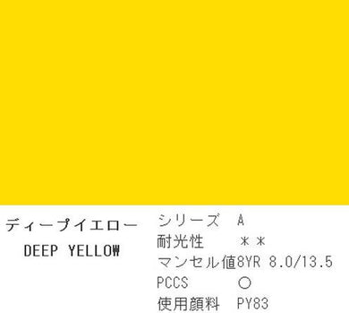 Holbein Acrylic (Acryla) Gouache – Deep Yellow Color – 3 Tube Value Pack (40ml Each Tube) – D733