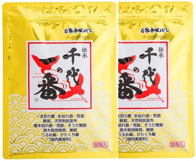 Chiyo no Ichiban Dashi (Japanese Soup Stock) – 800 g