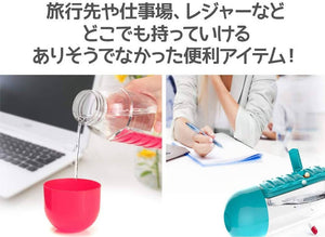 YIGO 600ml Water Bottle with Built-In Pill Case and Cup – New Invention Featured on NHK TV!