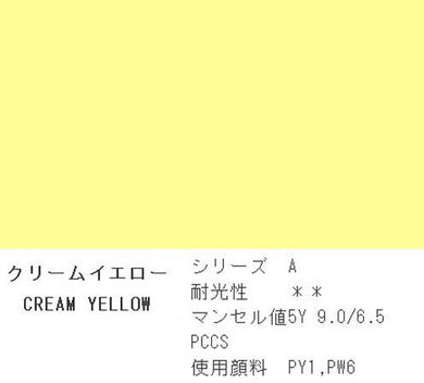 Holbein Acrylic (Acryla) Gouache – Cream Yellow Color – 3 Tube Value Pack (40ml Each Tube) – D737