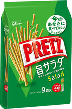 Load image into Gallery viewer, Ezaki Glico Pretz – Salad Flavor – 143g x 5