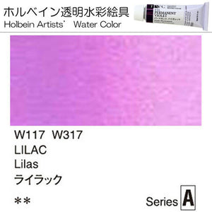 Holbein Artists' Watercolor – Lilac Color – 4 Tube Value Pack (15ml Each Tube) – W317