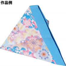 Load image into Gallery viewer, TOYO Chiyogami Origami Paper 018060 – 15cm Square Size – 30 Colorful Traditional Patterns – 120 Sheets
