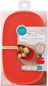SUNOKO Bento Lunch Box with Built-in Drainboard for Excess Oil & Water – New Japanese Invention Featured on NHK TV!