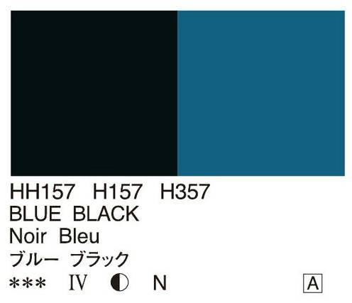 Holbein Artists' Oil Color – Blue Black – Two 40ml Tubes – H357