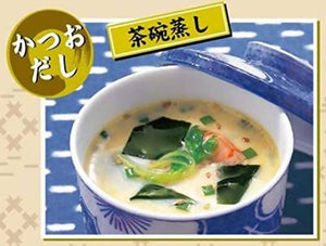 Riken Bonito Dashi (Japanese Soup Stock) – No Chemical Additives or Extra Salt Added – 1 kg