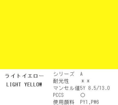 Holbein Acrylic (Acryla) Gouache – Light Yellow Color – 3 Tube Value Pack (40ml Each Tube) – D732