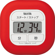 Load image into Gallery viewer, TANITA Kitchen Timer Red TD-420-RD – New Japanese Invention Featured on NHK TV!