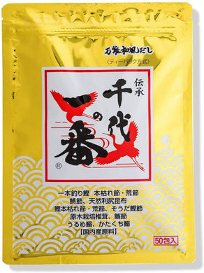 Chiyo no Ichiban Dashi (Japanese Soup Stock) – 400 g
