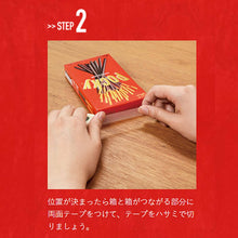 Load image into Gallery viewer, GLICO Chunky Strawberry Pocky – 10 Boxes x 2 Bags