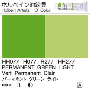 Holbein Artists' Oil Color – Permanent Green Light – One 110ml Tube – HH277