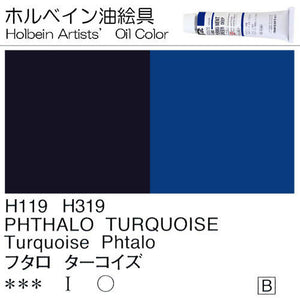 Holbein Artists' Oil Color – Phthalo Turquoise – Two 40ml Tubes – H319