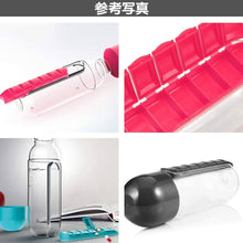 Load image into Gallery viewer, YIGO 600ml Water Bottle with Built-In Pill Case and Cup – New Invention Featured on NHK TV!