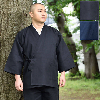 Japanese Zen Buddhist Monk Men's Work Clothing – Samue – Authentic and Used in Japanese Temples – Spring/Autumn Fabric Thickness – Black
