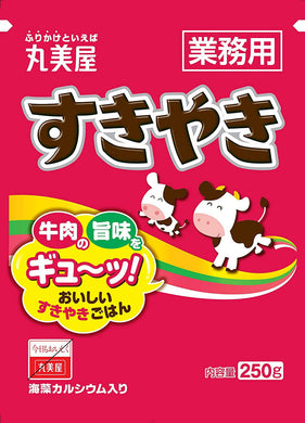 Marumiya Sukiyaki-Flavored Furikake (Rice Seasoning) – 250 g
