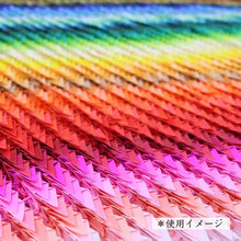 Load image into Gallery viewer, EHIME SHITORI 100 Color Origami – 2 Sets – 200 Sheets Total E-100C-04 x 2P