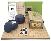 Load image into Gallery viewer, Igo Lab Shin Katsura No. 5 Deluxe Folding Go Board Set – from Beginner to Proficient – Shipped Directly from Japan