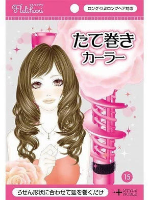 FURURIFUARI Set of Left and Right Hairs Curlers – Best Seller in Japan
