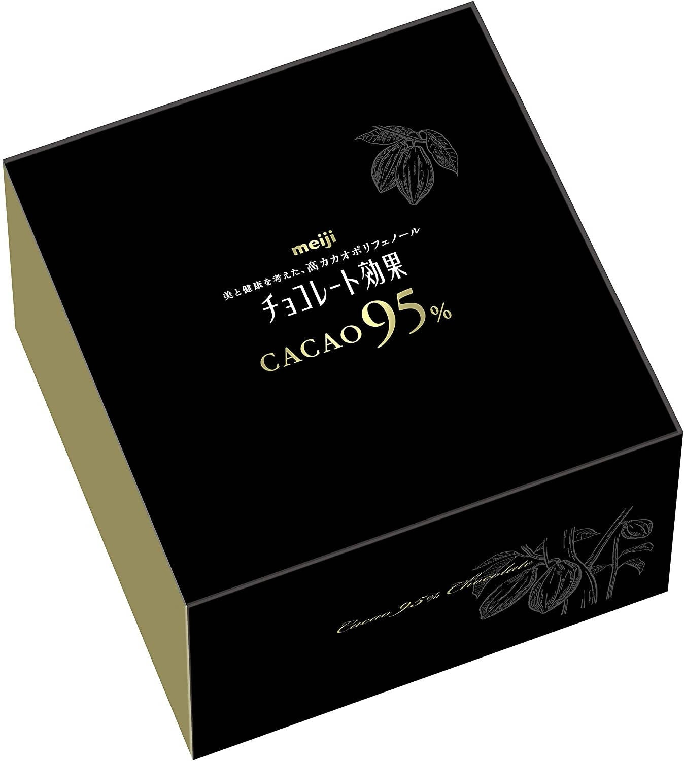 MEIJI Chocolate Effect Extra Dark 95% Cacao Value Pack – 800 g