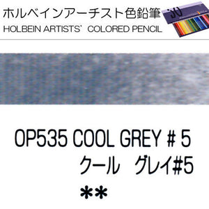 Holbein Artists' Colored Pencils – Set of 10 Pencils in the Color Cool Grey No 5 – OP535