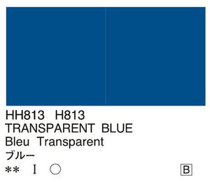 Holbein Artists' Oil Color – Transparent Blue – Four 20ml Tubes – H813