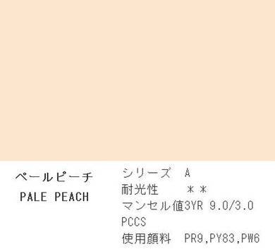 Holbein Acrylic (Acryla) Gouache – Pale Peach Color – 3 Tube Value Pack (40ml Each Tube) – D714