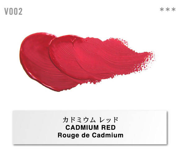 Holbein Vernet Oil Paint – Cadmium Red Color – Two 20ml Tubes – V002