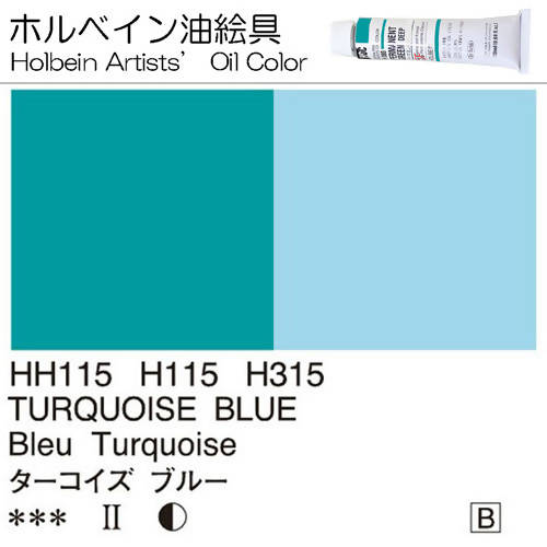 Holbein Artists' Oil Color – Turquoise Blue – One 110ml Tube – HH315