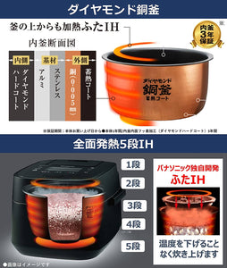 Panasonic SR-HX100-W 5-Stage IH (Induction Heating) Odori Diamond Copper Pot Rice Cooker – 5.5 Go Capacity – Snow White