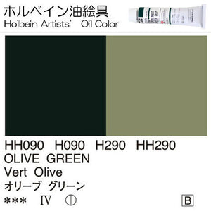 Holbein Artists' Oil Color – Olive Green – One 110ml Tube – HH290