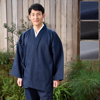 Japanese Zen Buddhist Monk Men's Work Clothing – Slab Samue – Authentic and Used in Japanese Temples – Spring/Summer Fabric Thickness – Navy Blue