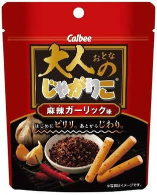 Calbee Jagarico Potato Snack – Spicy Chinese Pepper & Garlic Flavor – 38g x 12